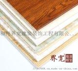 福州竹木纤维集成墙板