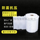气柱袋气柱卷材充气袋填充袋葫芦膜生产厂家