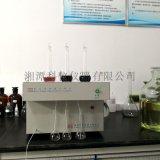 YFK82硅酸盐水泥多元素快速分析仪