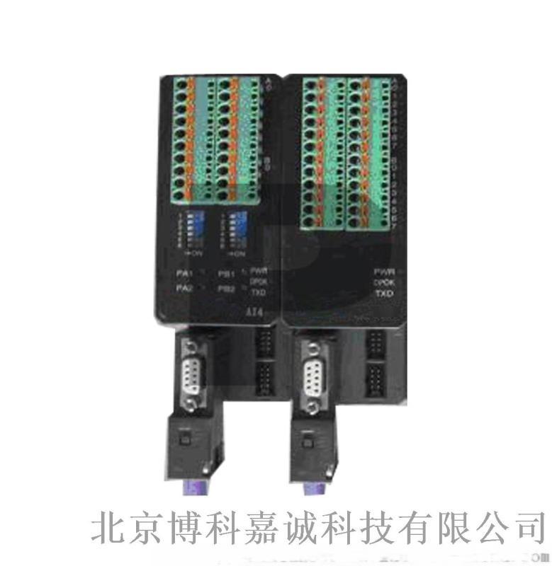 8路数字量输出模块 (WX-DI8DO8)