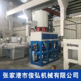 立式高速混合机PVC塑料颗粒高速混合机组