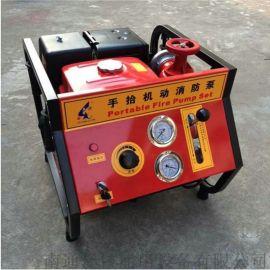 科勒动力JBQ5.5/10.0手抬机动消防泵 拉绳启动、电启动消防泵