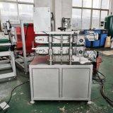 直銷塑料皮帶式管材型材牽引機