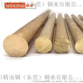国标黄铜棒 不定尺切割 黄铜六角棒板 C3604黄铜拉花棒 紫铜拉花棒