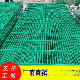 北京喷漆钢格板\热镀锌钢格板\不锈钢浸塑格栅板