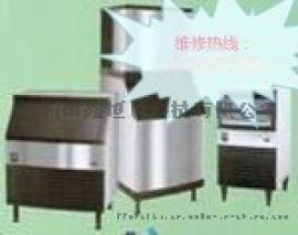 深圳市龙岗区奶茶店制冰机不掉冰故障维修