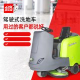 自动洗地车, 驾驶式洗地车, 工厂专用洗地机厂家直销