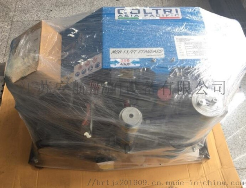 科尔奇MCH13/ET空气呼吸器充气泵