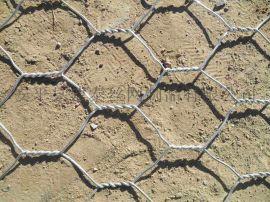格宾石笼护坡多少钱