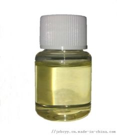 精油原料厂家香精料挥发油 水蒸气蒸馏品 丁香茎油