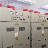 35KV配電櫃 KYN61-40.5高壓控制開關櫃