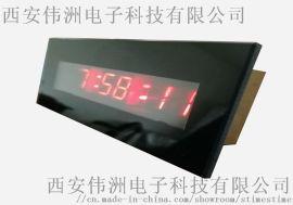 嵌入式時間同步時鐘