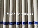 59T服装印花网纱 150目丝网印刷网纱