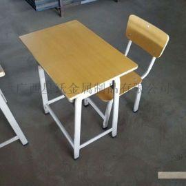 学生课桌阶梯教室桌椅教室排椅