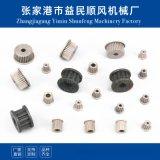 铝质同步带轮 高精密耐磨同步皮带轮