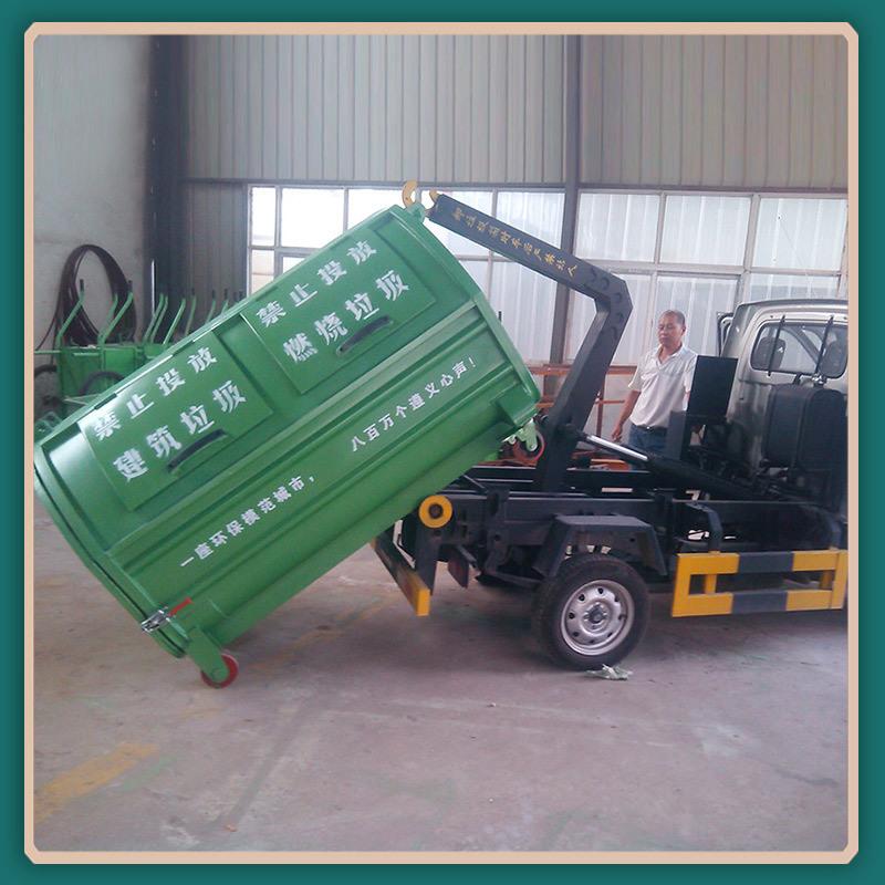 车载勾臂箱 2.5方移动式垃圾箱 支持定做