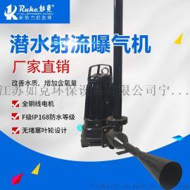 自吸增氧装置 QSB离心曝气机 安装方式可供选择