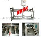 热融合试验机   CX-8803A