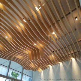 酒店大厅金属焊接吊顶铝方通木纹造型铝板定制厂家