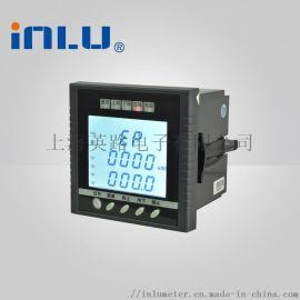供应IN9600F高品质多功能电力仪表