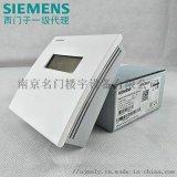 QFA2060D西門子溫溼度感測器