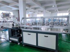 纸吸管多刀伺服电機高速多刀 新之禾機械厂家定制