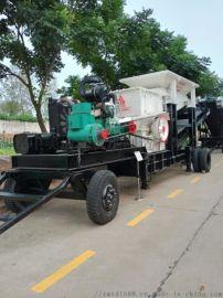 小型移动式煤矸石粉碎机石料制砂机石灰石锤式破碎机