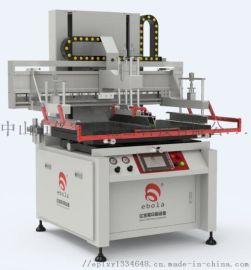 亿宝莱自动印刷机,PCB线路板丝印机