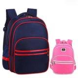 书包背包广告包定制学生礼品开学礼品