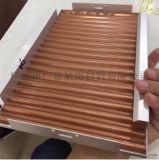 勾搭式瓦楞復合材料鋁合金瓦楞板