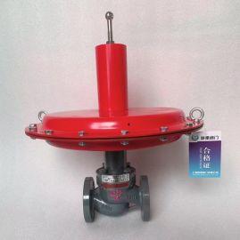 自力式微压调节阀JYZZVP-16P