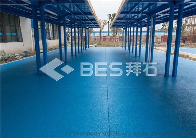 浙江寧波廣場 彩色透水混凝土 彩色透水混凝土廠家