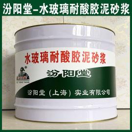 水玻璃耐酸胶泥砂浆、方便,工期短,施工安全简便
