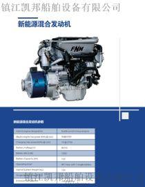 进口意大利FNM船用新能源混合发动机