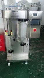 实验型喷雾干燥机,6000Y小型喷雾干燥机