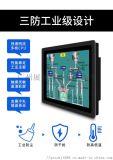 展触者12.1寸工业互动电容触摸显示屏一体机
