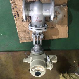 Z941H-64C DN150智能一体化电动闸阀