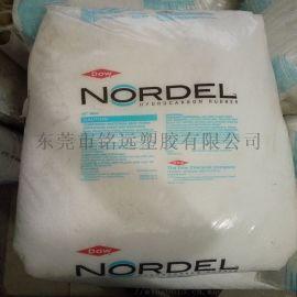 高密度 挤出EPDM 4820 乙烯成分:85%