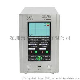 直压式气密性测漏设备 防水等级测试设备 本产品支持七天无理由退货