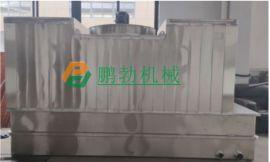 冷却塔、冷凝器、凉水塔、横流、开式、
