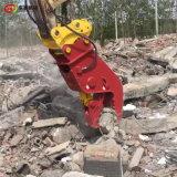 混凝土粉碎钳图片 建筑拆除的液压钳夹子