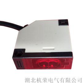 E75-20R3PT/方形光电开关/防水光电开关