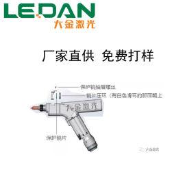 小型手持式激光焊接设备