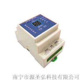 直击雷智能监测仪,智能防雷监测系统