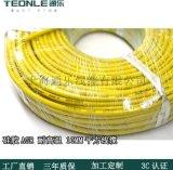 硅橡胶AGR-8平方10平方线缆耐高温线缆