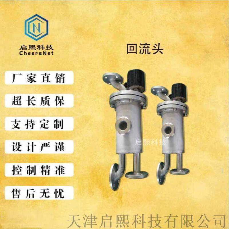 專業定製小型催化劑擠條機,寧夏  自治區