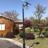 LED草坪燈 戶外景觀燈 廣場裝飾燈 公園美化燈