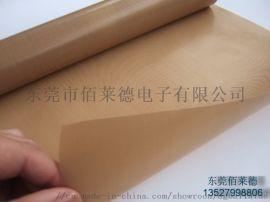 TACONIC 玻璃纤维布5058,7033AS
