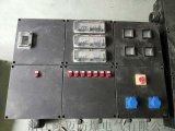 防水防尘配电箱FXMD-S-15/10 K32