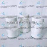 纳米氧化镁 纺织助剂